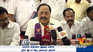 Tamilan tv Morning  News