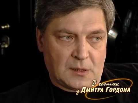 """Александр Невзоров. """"В гостях у Дмитрия Гордона"""". 1/2 (2011)"""