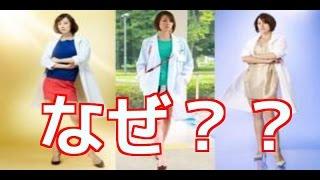 医者は白衣のボタンを閉めるのが一般的。 【おススメ動画・関連動画】 ...