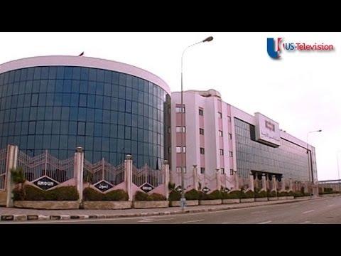 US Television - Egypt 3 (Amoun)