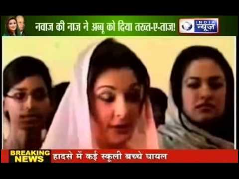 Nawaz Sharif's Daughter Maryam's magic on Pakistan