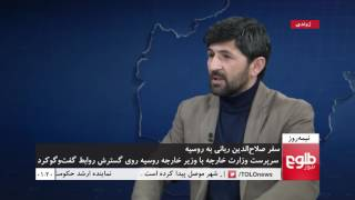 NIMA ROOZ: Rabbani's Visit To Russia Discussed