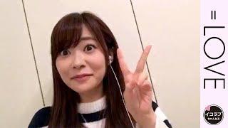 指原莉乃Pが語る =LOVE(イコールラブ)  PARTⅡ[2ndシングル顔芸(^o^)] 指原莉乃 検索動画 15