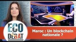 #EcoDébat . Maroc : Un blockchain nationale ?
