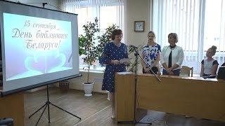 Праздник информации и культуры. День библиотек Беларусь отмечает 15 сентября