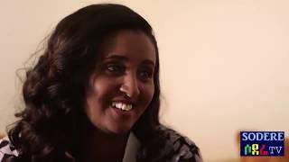 አስመላሽ-asmelash-ethiopian-film-2019