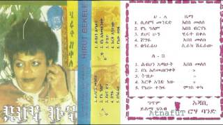 Hirut Bekele - Dehna Hun ደህና ሁን (Amharic)