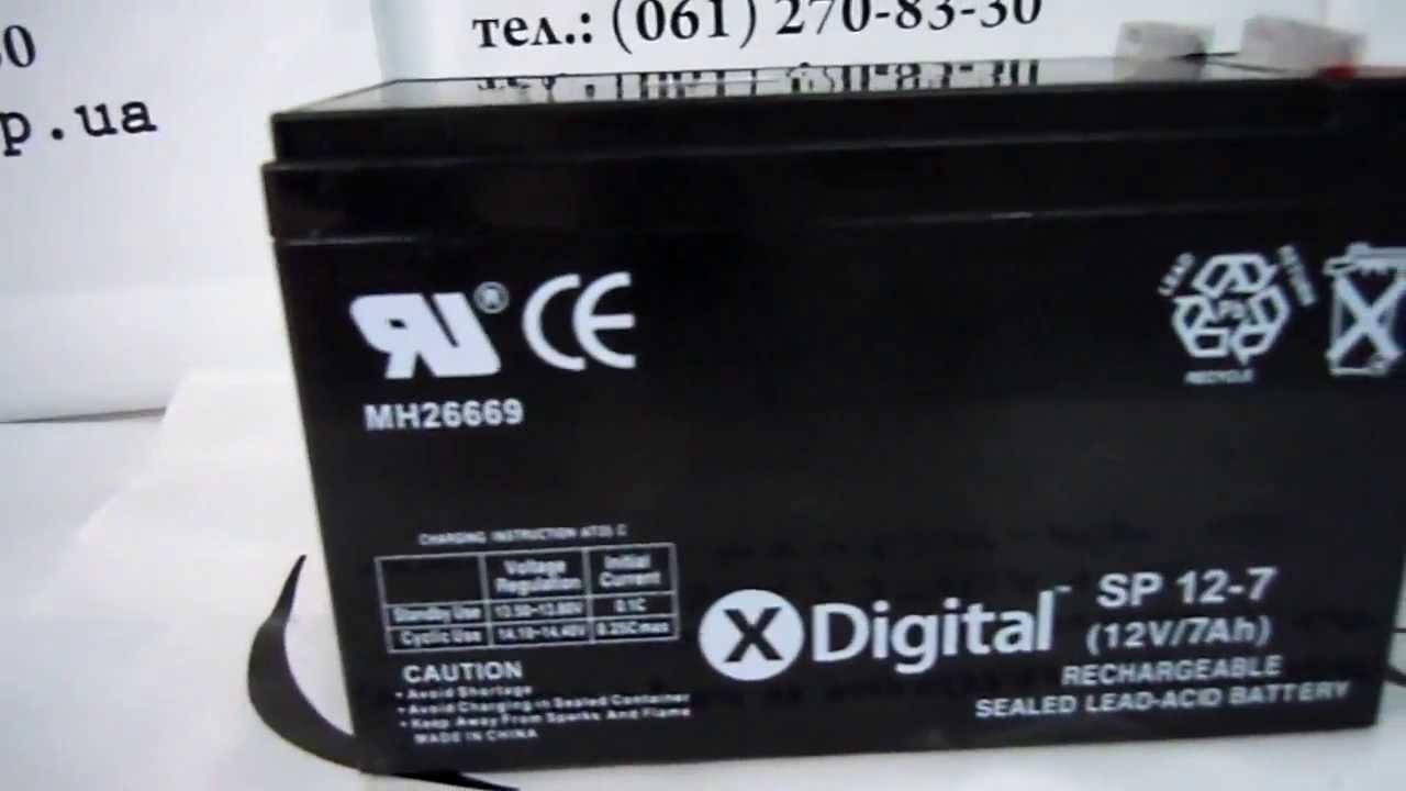 GP1272 F2 12V28W CSB проверка емкости - YouTube