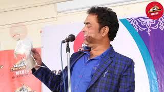 K B Jani || Mazahiya Mushaira || Season2 || Radio || Charminar |107.8Mhz | Hyderabad