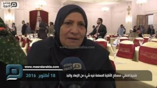 مصر العربية | فتحية الحنفي: مصطلح الأقلية المسلمة فيه شيء من الإبعاد والنبذ