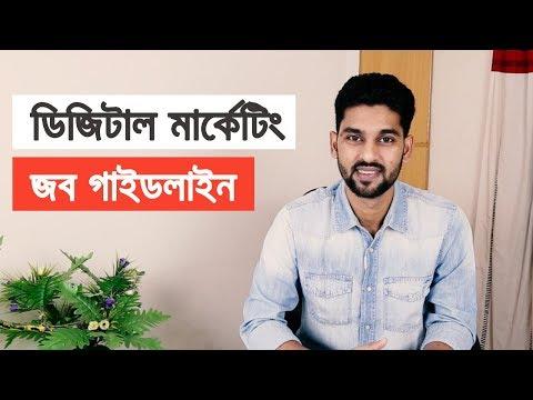 Ultimate guide of Digital Marketing Job | Fakrul Islam