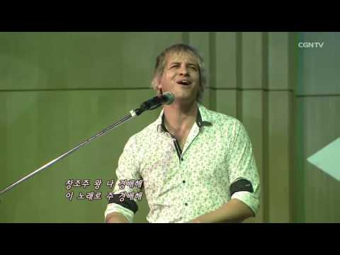 Daniel Thornton - Mighty to Save, 아름다운 주의 임재 (Presence Beautiful), 위대하신 주 (How Great is Our God)