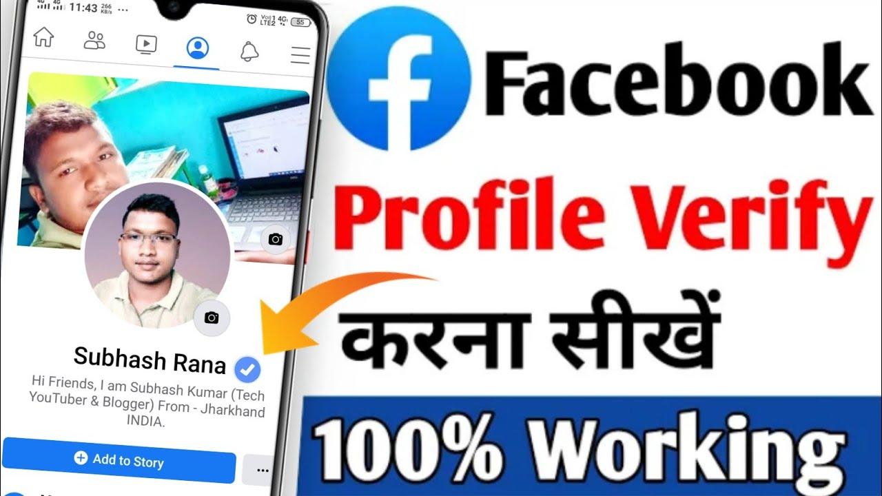Facebook profile verification with blue badge | Facebook