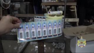 Подмосковные оперативники ликвидировали незаконное производство алкоголя