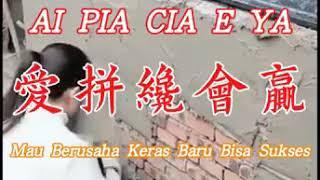 Download lagu Ai pia cia e ya ( mau berusaha keras baru bisa sukses