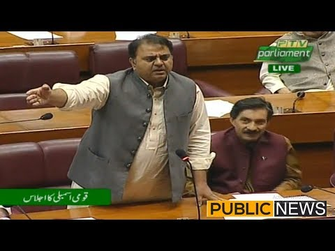 #FawadChaudhry Funny Speech in National Assembly | 18 June 2019