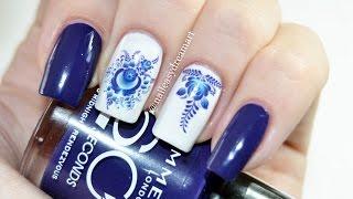 Easy Water Stickers Gjel Nail Decals / Маникюр Гжель слайдер дизайн для ногтей