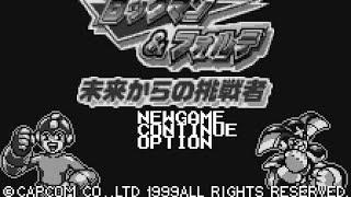 WonderSwan Longplay [003] Rockman & Forte - Mirai Kara no Chousensha
