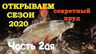 2ЧАСТЬ Подводная Охота Начало сезона 2020 Аслыкуль Судак