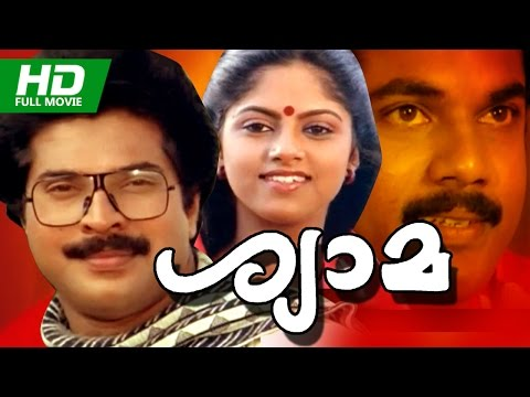 Super Hit Malayalam Movie   Shyama [ HD ]   Evergreen Classic Movie   Ft.Mammootty, Nadia Moidu