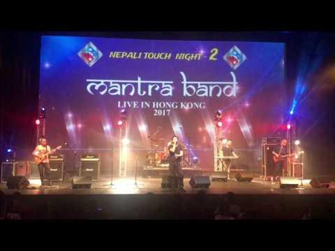 Mantra Band Live In HongKong