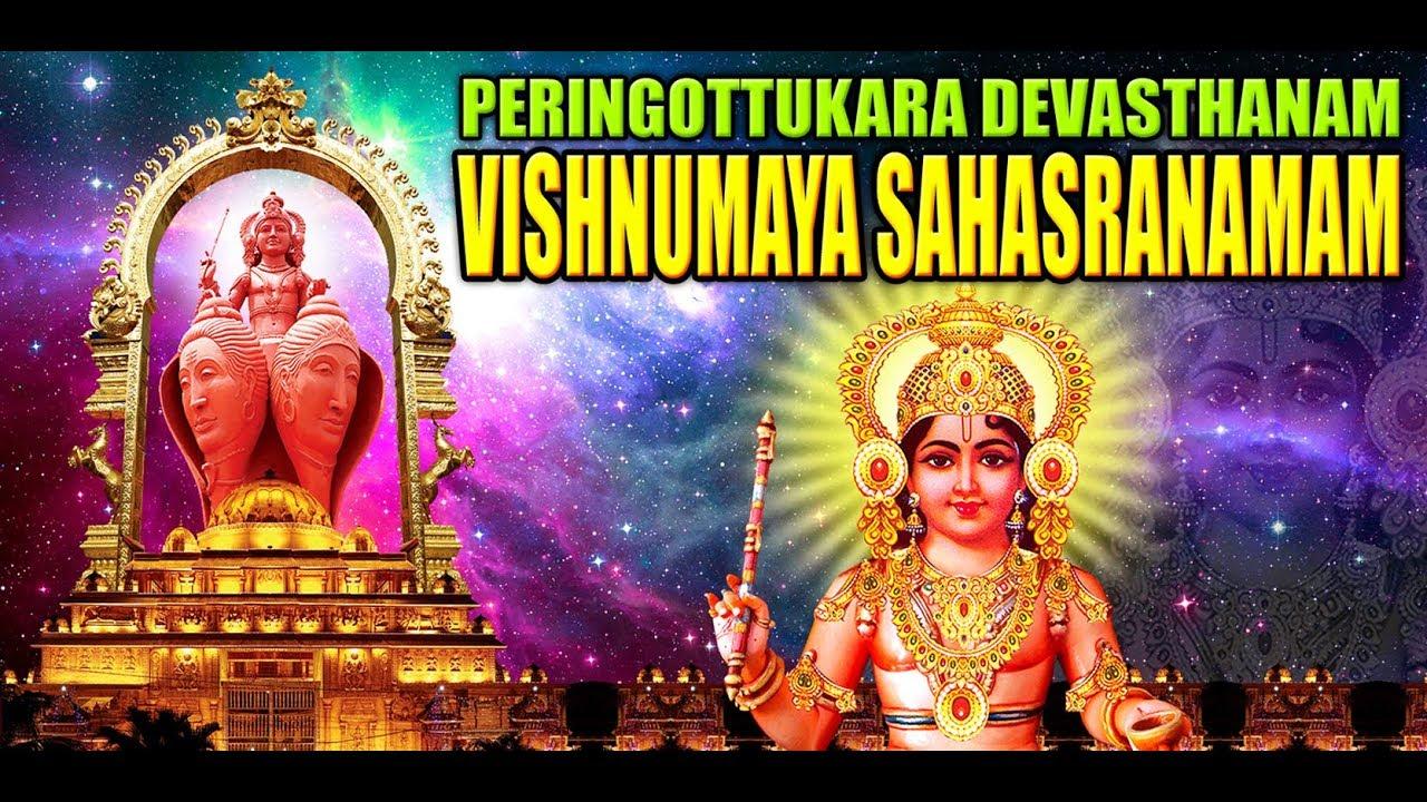 Download VISHNUMAYA SAHASRANAMAM l Peringottukara devasthanam   0487 2329000
