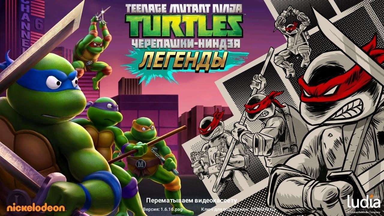 Черепашки ниндзя игра nodvd обнаженные персонажи из наруто