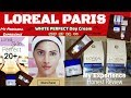 Loreal Paris White Perfect Day Cream & F ace Wash 20+|SPF 17/ PA++| Honest Review by MH Urdu/Hindi