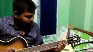 Amar proticchobi - Aurthohin guitar tutorial