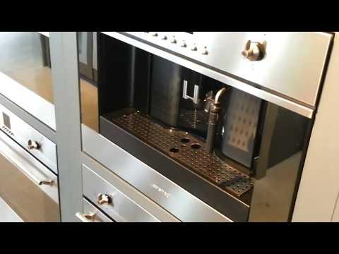 Встраиваемая кофемашина Smeg CMS45X