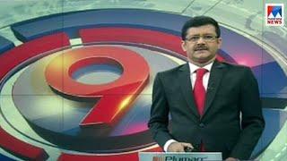 ഒൻപത് മണി വാർത്ത | 9 P M News | News Anchor - Pramod Raman | July 16, 2018