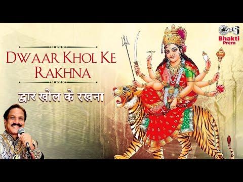 dwaar-khol-ke-rakhna---ramesh-oberoi---sherawali-maa-bhajan---jagran-ki-raat