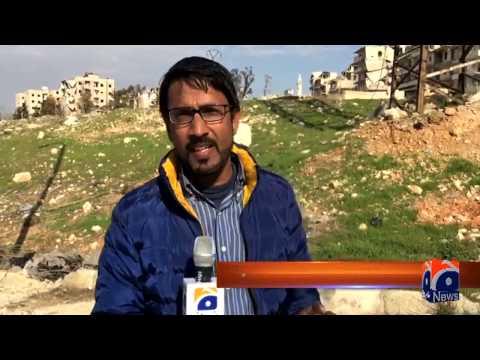 Aleppo Landmines