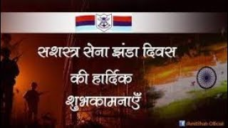 Happy Armed Forces Flag Day 7 Dec 2019 | Healthy Homes