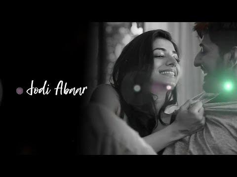 Bangla New Song 2018 | Tor Kotha - Shahjalal Shanto | Bengali Version | SH plusBD