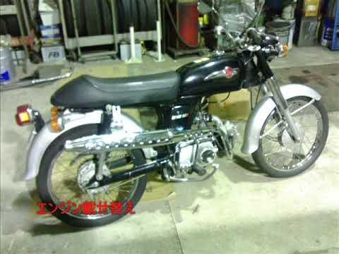 TZH152FMH O/H (china 107cc engine)