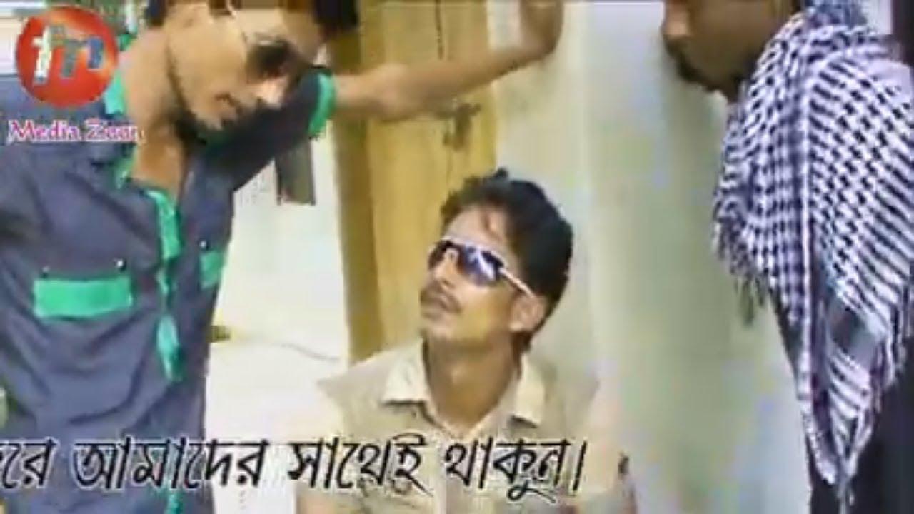 নাটক সিস্টেম Bangla Natok System Funny Video 2019