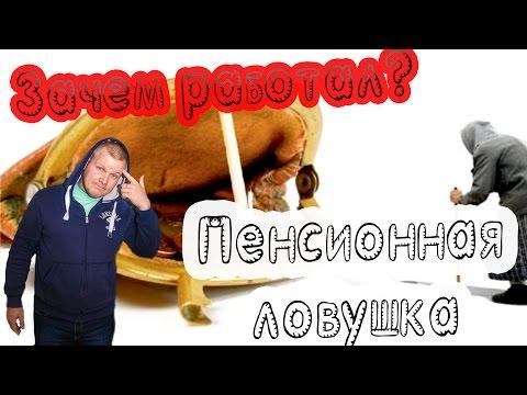 Юридическая консультация по трудовому праву в Беларуси