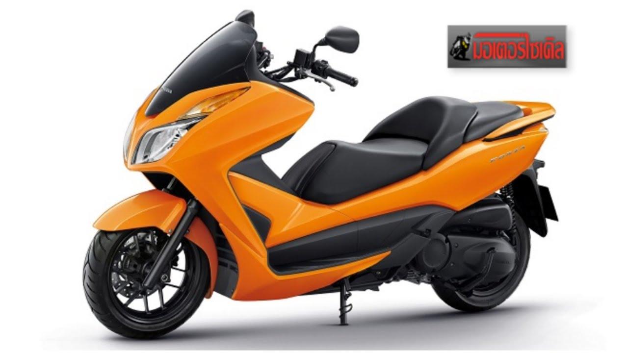 FORZA 300 2015 New Color ประกาศความเป็นผู้นำ Big Scooter ...