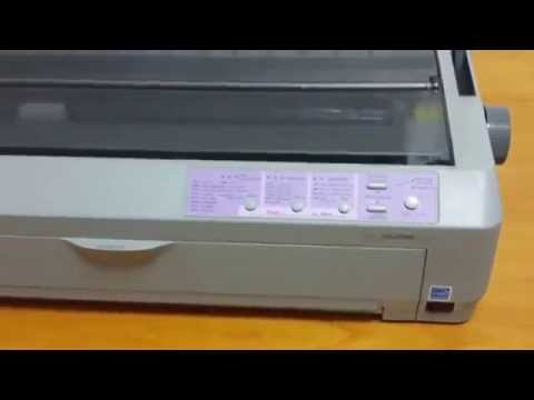 epson lq-2550 driver windows 7