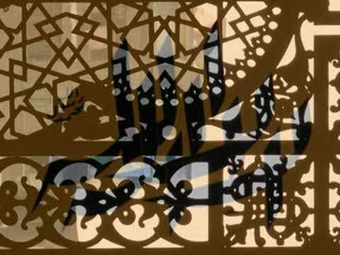 la ilaha illa  llah tahlil al ashiqin [il n'y a de divinité que Allah]