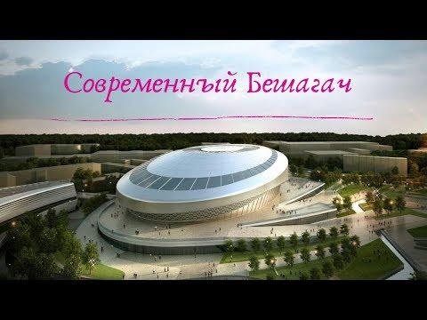 #Ташкент#Современный Бешагач#Узбекистан#Tashkent#Uzbekistan