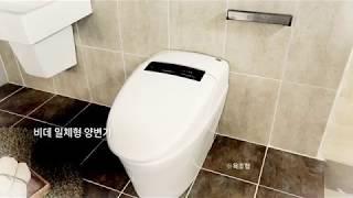 욕실리모델링 프리미엄, 로얄컴바스R4