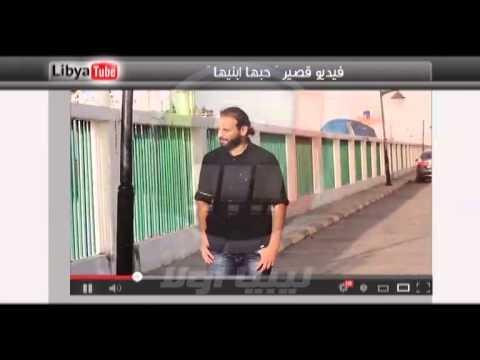 Libya Tube 23 10
