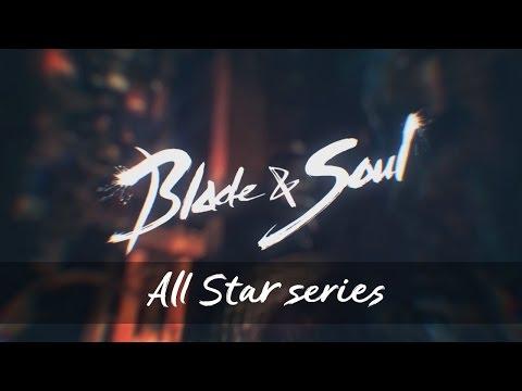 Дополнительные игры Чемпионата мира (Blade&Soul 2016)