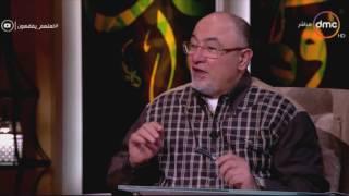الشيخ خالد الجندي يكشف لماذا تحزن الجنة على ابن آدم