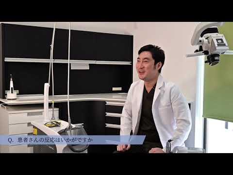 愛知県刈谷市ご開業 刈谷おおの歯科 大野芳弘先生 | レーザーユーザーインタビュー
