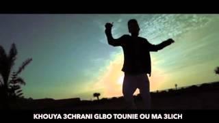 Смотреть клип 7Liwa - Nik Dt