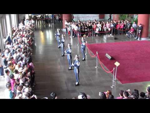 Change of Guards: Chiang Kai-shek Memorial Hall (C.K.S. Memorial Hall)