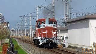 JR西日本 梅小路へ単機回送するDE10 1118号機を撮影【再掲】(H30.4.4)